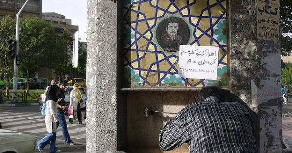 A flyer in Tehran reads,